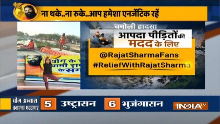 रजत शर्मा ने चमोली आपदा पीड़ितों की मदद कर राष्ट्र प्रेम की सराहनीय मिसाल कायम की: स्वामी रामदेव