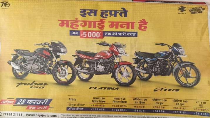 Bajaj Auto made heart happy, huge savings on buying from Pulsar to CT110 amid inflation