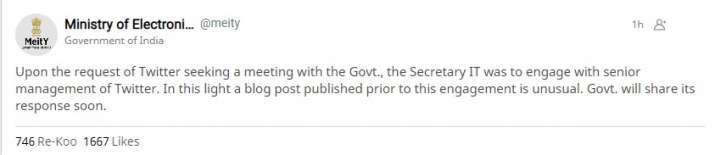 Indian government target twitter via KOO app Twitter पर 'सर्जिकल स्ट्राइक' के मूड में सरकार? Koo पर
