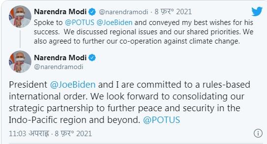 PM Narendra Modi speaks with US President Joe Biden 1