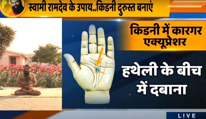 yoga for kidney swami ramdev shares tips to keep your kidney healthier and how to naturally improve