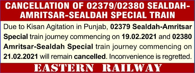 Sealdah Amritsar special train cancelled on 19 and 21 February due to Kisan agitation in Punjab