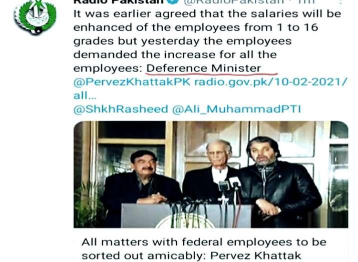 ...जब पाकिस्तान के डिफेंस मिनिस्टर हो गए 'डिफरेंस' मिनिस्टर, जानिए फिर क्या हुआ