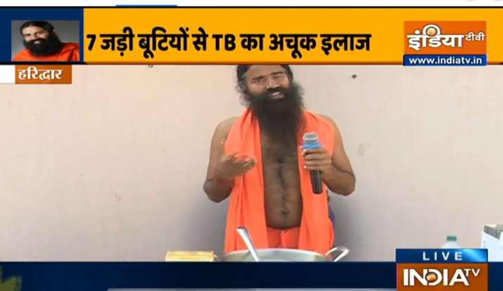 सीने में दर्द, बलगम में खून आना है टीबी की निशानी, स्वामी रामदेव से जानिए कैसे क्योर होगी TB की बीमा