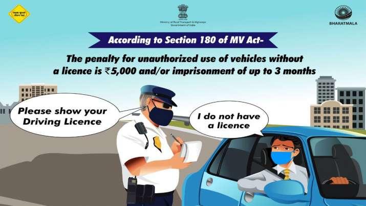Alert! 5000 रुपए का कटेगा चालान और 3 महीने की जेल, गाड़ी चलाते समय भूलकर भी ना करें यह काम