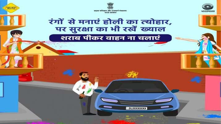 चेतावनी! होली पर गाड़ी में किया यह काम तो कटेगा 15000 रुपए का चालान और 2 साल की होगी जेल