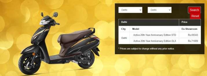 Honda navratri offer gets Activa 6G at Rs 2500 downpayment