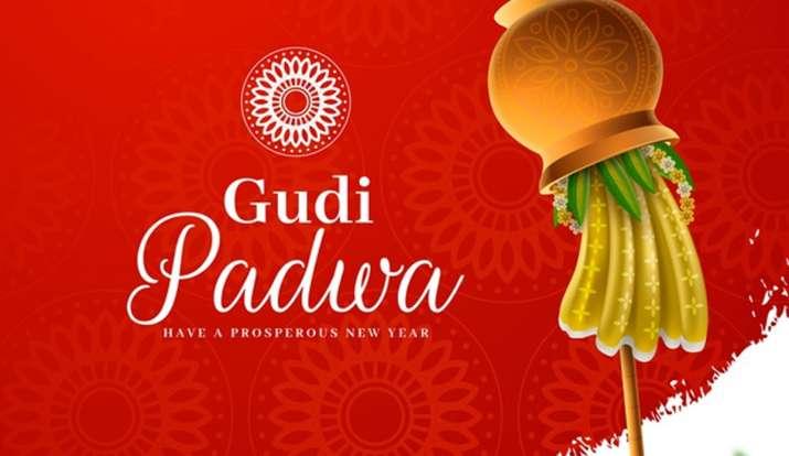 Gudi Padwa 2021: 13 अप्रैल को गुड़ी पड़वा, जानें शुभ मुहूर्त, कथा और तोरण और पताका लगाने का नियम