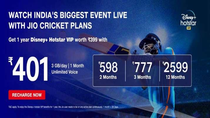 Jio यूजर्स के लिए खुशखबरी, IPL से पहले कंपनी ने लॉन्च किए नए रिचार्ज प्लान