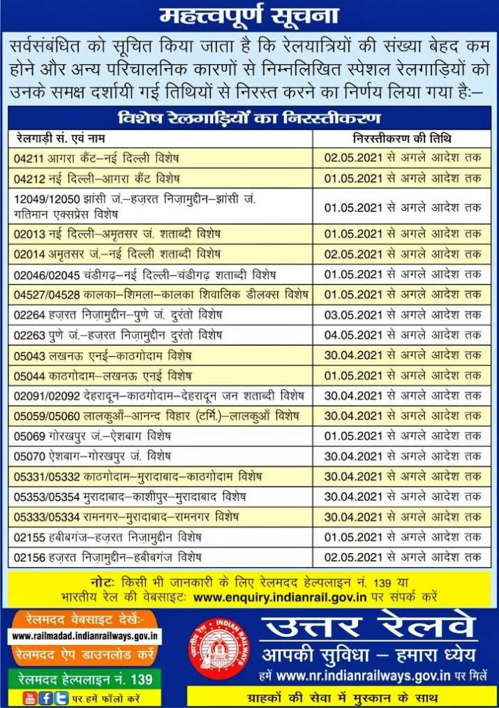 Northern Railway Special Trains cancelled