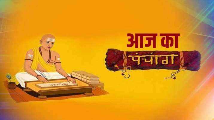 Aaj Ka Panchang 13 April 2021: चैत्र नवरात्रि शुरू, जानिए मंगलवार का पंचांग, शुभ मुहूर्त और राहुकाल
