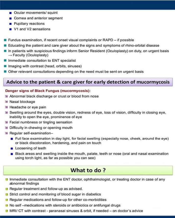 ब्लैक फंगस की पहचान और उपचार को लेकर AIIMS ने दिशा निर्देश जारी किए हैं