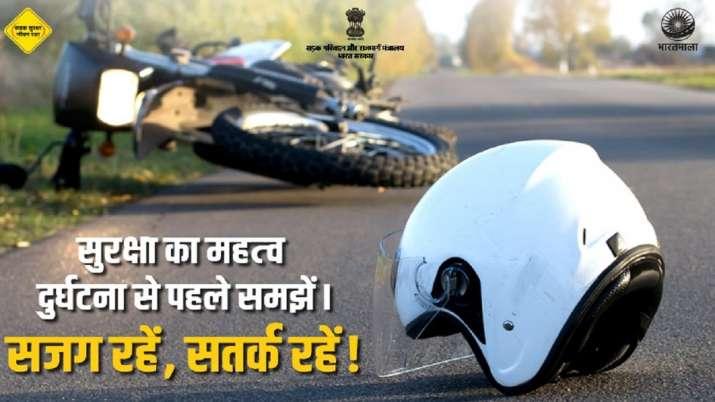 मोटरसाइकिल, कार, स्कूटर, ट्रक चालक सावधान, मंत्रालय ने दी यह बड़ी चेतावनी