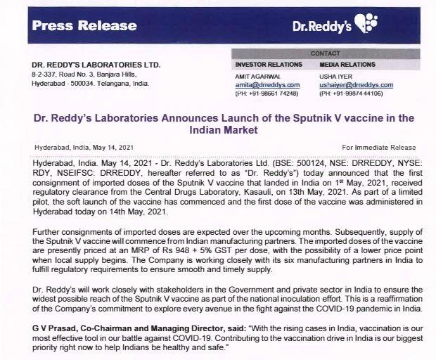 Sputnik V vaccine retail price of Rs 948, with 5 per cent GST per dose