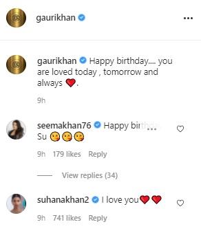 सुहाना खान ने मां गौरी के पोस्ट पर किया कमेंट