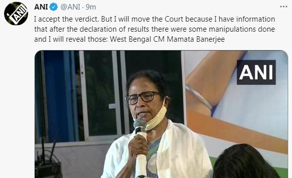 West Bengal CM Mamata Banerjee move Court on Nandigram result
