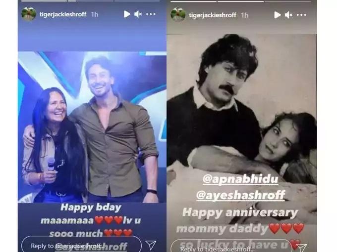 disha patani wishes tiger shroff mother ayesha shroff on her birthday