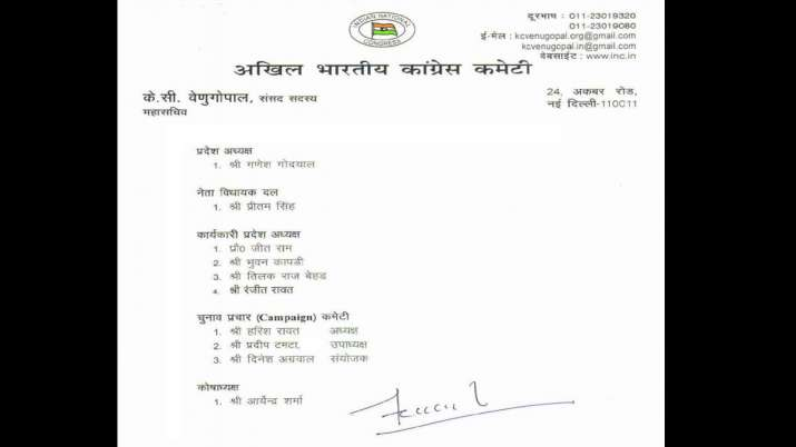 Congress appoints Ganesh Godiyal as Uttarakhand Congress president along with 4 state working presid