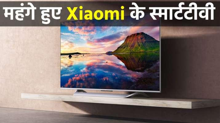 Xiaomi ने बढ़ाई स्मार्ट टीवी की कीमतें, जानिए कितनी बढ़ीं Mi और Redmi TV की कीमतें