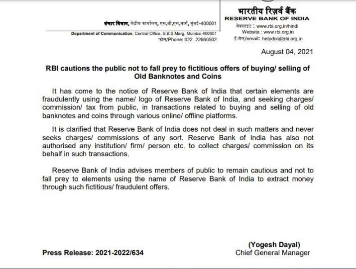 RBI cautions to fictitious offers of buying selling of Old notes and Coins