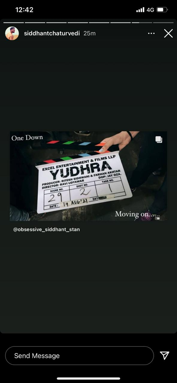 instagram/ sidhant chaturvedi