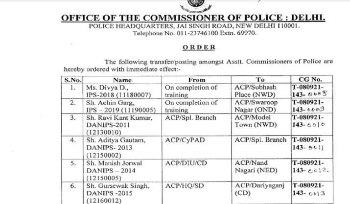 दिल्ली पुलिस में बड़े पैमाने पर फेरबदल, 56 एसीपी के तबादले
