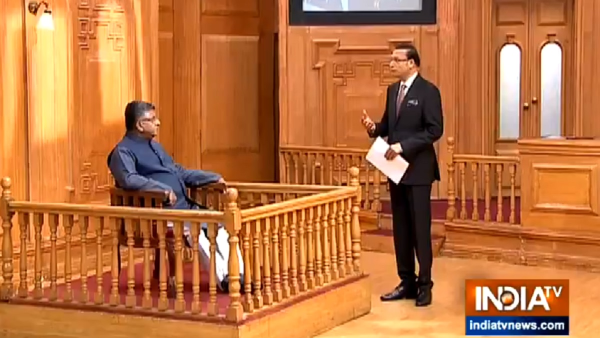 Aap Ki Adalat Ravi Shankar Prasad on CAA and Muslisms Rajat Sharma ...