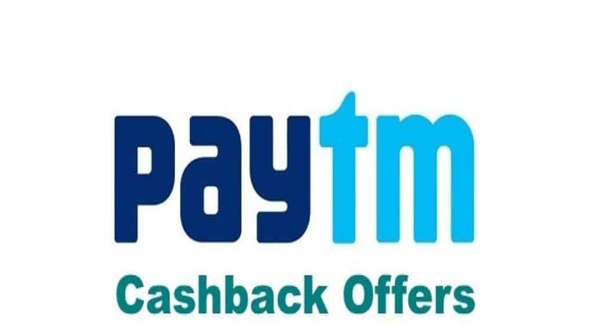 Paytm पर मिल रहा है 1000 रुपए का बड़ा कैशबैक, देखें ऑफर की पूरी जानकारी