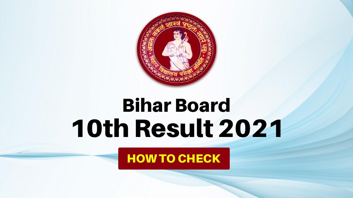bseb bihar board class 10 results 2021 date - India TV Hindi News