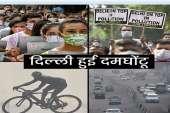 Delhi-NCR continues to choke- India TV Hindi