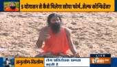 लॉकडाउन में खिलाड़ी खुद को कैसे रखें फिट, स्वामी रामदेव से जानिए बेहतरीन योगासन- India TV Hindi