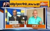 dalip tahil- India TV Hindi