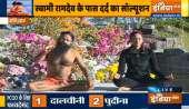 अनियमित पीरियड्स के...- India TV Hindi