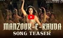 Suraiyya Song Teaser, Thugs Of Hindostan
