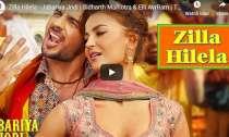 Zilla Hilela - Jabariya Jodi | Sidharth Malhotra &...