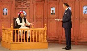 उत्तर प्रदेश की योगी...- India TV