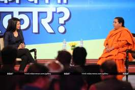Uma bharti- India TV Hindi