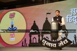 parvesh varma- India TV