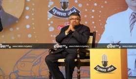 ravishankar prasad- India TV