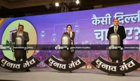 चुनाव मंच अभी तक...- India TV