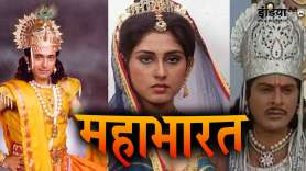 After Ramayan, Doordarshan brings back Mahabharat on TV starting today, When and Where to watch, दूर- India TV