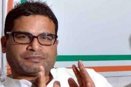 Political strategist Prashant Kishor failed in North Bengal- India TV Hindi