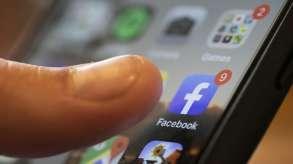 Facebook's software kit to blame for popular apps crashing- India TV Hindi