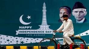 pakistan slave of china independence day kashmir । क्या चीन का गुलाम बन गया है पाकिस्तान? जानिए आजाद- India TV Hindi