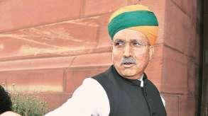Union Minister Arjun Ram Meghwal- India TV Hindi