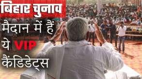 <p>Bihar...- India TV Hindi