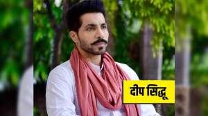 Deep Sidhu- India TV Hindi