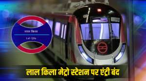 दिल्ली: किसानों की ट्रैक्टर रैली में उपद्रव के बाद लाल किला मेट्रो स्टेशन बंद- India TV Hindi