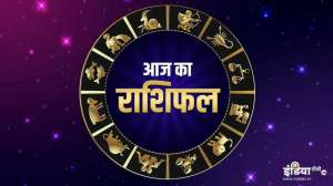 राशिफल 8 मार्च- India TV Hindi