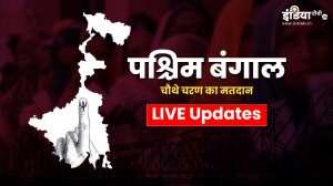 बंगाल में आज चौथे चरण...- India TV Hindi
